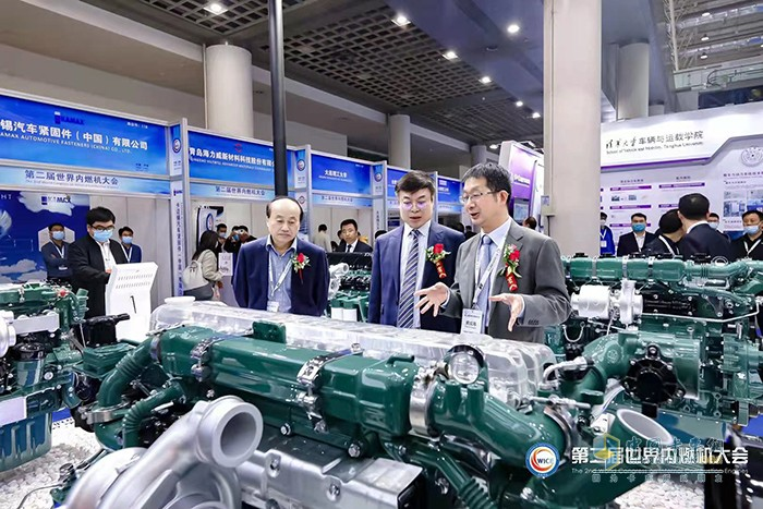 FAWDE National VI series product group appeared at the World Internal Combustion Engine Conference, low-emission technology spiked the audience!