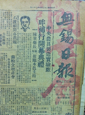 """The factory was founded, former name """"China Central Agricultural Tools Experimental Factory"""""""