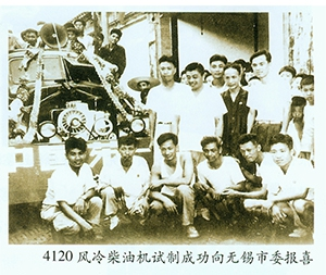 """Successfully developed China's first nodular cast iron crankshaftThe first """"steel-free diesel engine""""The first 4120 air-cooled diesel engineThe first unattended power station"""