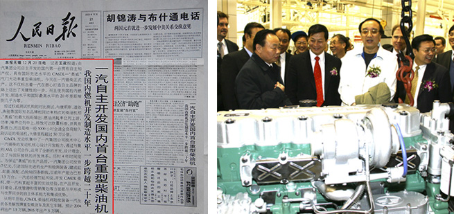 CA6DL ALL-WIN heavy-duty diesel engine put into production Filled the gap of diesel engines for four-valve vehicles Promoted China's development and manufacturing level for internal-combustion engines spanning two decades The first 1 million diesel engines rolled off the production line The enterprise scale reached a new level