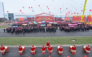 Huishan new base was put into use Added new drivers to the rapid development of enterprise