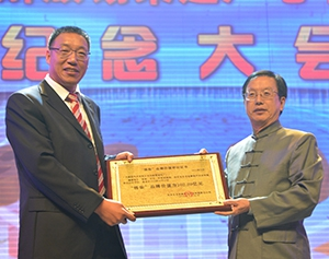 The brand value exceeded 10 billion for the first time Became one of the most influential brands in China's power industry