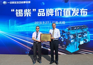 The enterprise brand reached 15.159 billion Yuan 48% up from 2013 Brand value and brand influence continued to be strengthened