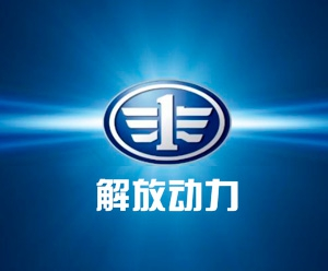 """We will make big strides towards The objective of a green, efficient and intelligent power assembly supplier of """"No. 1 in China, First-class in the world"""""""