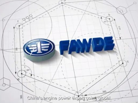 Aiming at the High-end Market, Fawde is More